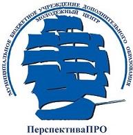 ПерспективаПро, центр клубов Ижевск